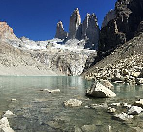 Full day Torres del Paine - Panoramic